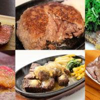 人気イベント「肉フェス」北陸地方に初上陸。「肉フェス KANAZAWA 2016」9/16より開催。