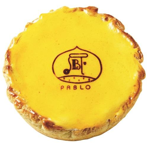 PABLO_MarronT_holl_pass
