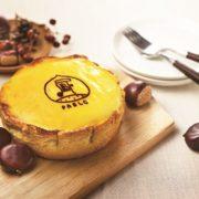 チーズタルト専門店PABLO、渋川栗を贅沢に使用した秋限定タルトを発売。