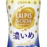 乳成分2倍でやわらかな甘みとコクが楽しめる「カルピスソーダ 濃いめ」が期間限定で登場。