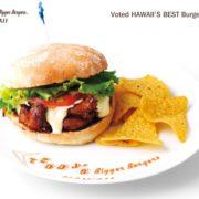 TEDDY'S Bigger Burgers、特製ソースを使用した「本当に美味しいテリヤキチキンバーガー」発売。