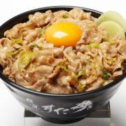 元祖スタ丼の店 国分寺店、創業45周年記念「すた丼100円キャンペーン」を5年ぶりに実施。