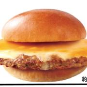 ロッテリア、重量約1.5倍のパティを使用した「肉がっつり絶品チーズバーガー」を3日間限定発売。