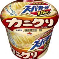 カニや香味野菜の旨みが溶け込んだ新感覚スーパーカップ「カニクリラーメン」期間限定発売。
