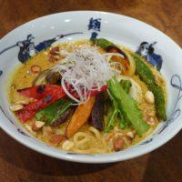 麺屋武蔵、動物性原料不使用の新ジャンルラーメン「ベジ白湯カレー麺」を期間限定発売。