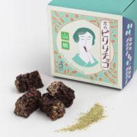 京都の七味専門店「おちゃのこさいさい」、山椒入りクランチチョコレートを新発売。