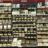 「無印良品」の商品がサークルK・サンクスでも展開開始。提供店は約1.5倍に。