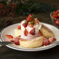 奇跡のパンケーキ「FLIPPER'S」がXmasメニューを発売。パンケーキ3ヶ月無料のチャンス。