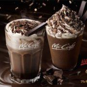 マックカフェ、チョコレートをふんだんに使った「ホットチョコレート」と「フラッペ」を期間限定提供。