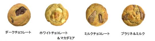s_cookies4