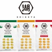 妥協なし、新生湖池屋の第一弾商品は松茸や炙り和牛の風味香るポテトチップス「プライドポテト」。