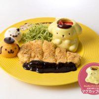 みそカツそっくりなチーズケーキが誕生、ポムポムプリンが名古屋ご当地メニューに大変身。