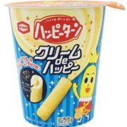 あの粉がクリームに、「ハッピーターン クリームdeハッピー」北海道、東北地区限定で発売。