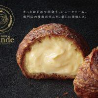 新ブランド「ビアードパパ グランデ」誕生、極薄シュー生地でサクサク&もっちりな新食感を提供。
