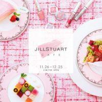 JILL STUART CAFE関西初出店、ブーケサラダやピンクのオムライスなど提供。