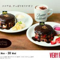 森永「ミルクココア」コラボのパンケーキが登場。半熟新食感で人気の「VERY FANCY」で提供。