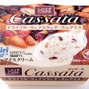 kiriにフルーツとナッツを混ぜ込んだアイスなど、ローソンオリジナルアイス4種新発売。