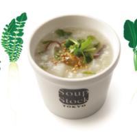 スープストック、新年恒例「七草粥」を1日限定で販売。今回は「めでたい」瀬戸内産真鯛のお粥。