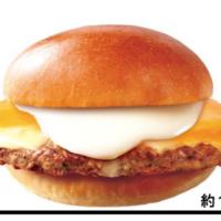 ロッテリア絶品チーズファン垂涎、チーズが2倍+3種のフォンデュ仕立て肉の日バーガー限定発売。