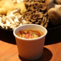 恵比寿の人気8店鋪のオリジナルスープがワンコインで楽しめるイベント、2日限定開催。