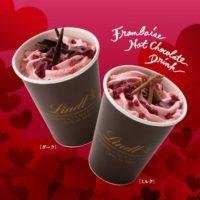 リンツ初のバレンタインドリンク、ピンクのホイップをのせたフランボワーズ風味の濃厚ホットチョコ。