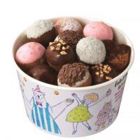 ミスタードーナツ、選んで詰め合わせる「ドーナツポップ」にショコラ4種が登場。