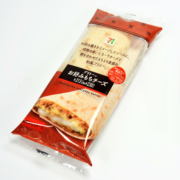 お好み焼き「ブリトー」誕生、餅とチーズの「お好みもちチーズ」全国のセブンイレブンで発売。