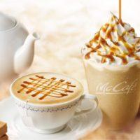 マックカフェ、キャラメル風味のティーラテと初の紅茶フラッペを新発売。