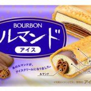 「ルマンドアイス」が販売エリアを拡大。長野県と山梨県でも販売開始。