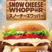 """バーガーキング、3種のチーズで""""雪""""をイメージした「スノーチーズワッパー®」新発売。"""