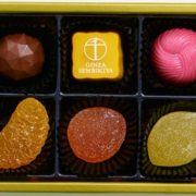 セブンにゴディバなどのブランドチョコがずらり、コンビニ初の銀座千疋屋オリジナル商品など展開。