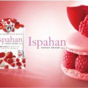 ピエール・エルメとカンロが初コラボ、ローズ香る代表作「イスパハン」がキャンディに。