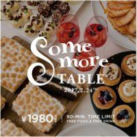 「J.S. PANCAKE CAFE」の全パンケーキが食べ放題。5店舗限定1日限りの特別企画開催。