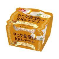 タニタ食堂®監修100kcalデザートに新作、オレンジソース香るレアチーズプリンが登場。
