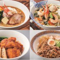 バーミヤン、エビ・蟹・牛肉など海の幸と肉たっぷり「麺丼フェア」を開催。