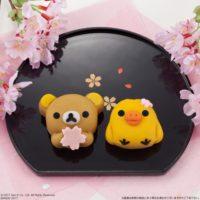 数量限定・桜を抱えたリラックマの和菓子がプリン味とゆず風味で登場。