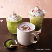 エクセルシオールカフェ、国産さくらを使った和テイストのショコララテを発売。