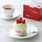 ショートケーキの苺が1日限定で3粒に、コージーコーナーが「プチデコレーション」特別仕様を販売。