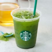スターバックス、関東の一部店舗限定で「シェイクン アップル グリーン ティー」を販売開始。