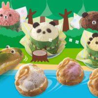 """コージーコーナー上野公園ルエノ店限定""""どうぶつ""""モチーフの新作ケーキ8品がお目見え。"""