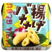 チロルチョコに「揚げバナナ」登場。シナモンとココナッツがほんのり効いたアジア感たっぷりの新作。