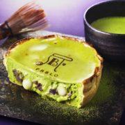 """パブロ、春の季節限定「宇治抹茶」が復活。白玉が12個も入った""""和""""のチーズタルト。"""