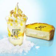 """パブロのチーズタルトが""""かき氷""""に、「贅沢いちご」や「宇治抹茶」など3種を数量限定販売。"""