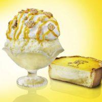 """パブロ初、定番チーズタルトが""""かき氷""""に、クリームチーズホイップと練乳で看板商品を再現。"""