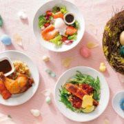 イケア、イースター限定コースを展開。平飼いたまごやボリューム満点のチキンで春をお祝い。