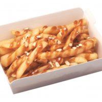 モスバーガー、塩キャラメルソースをかけて食べるシェアポテトを期間限定発売。