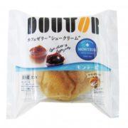 モンテール、ドトールコーヒーをふんだんに使った「ドトール・カフェゼリーシュークリーム」を発売。