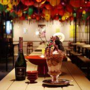 """超ビッグな""""メガパフェ""""と盃で誕生日を祝えるバースデープランが「サナギ 新宿」でスタート。"""