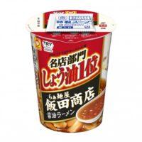 湯河原の超名店「飯田商店」のカップ麺、ついに発売。鶏の旨味と醤油の風味が利いたキレのあるスープ。
