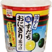 永谷園、夏にぴったりのすだちが効いた「冷やし塩すだち おにぎり茶づけ」を全国のコンビニ限定で発売。